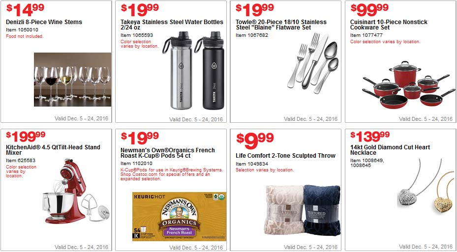 Costco Coupons December 2016 Page 11