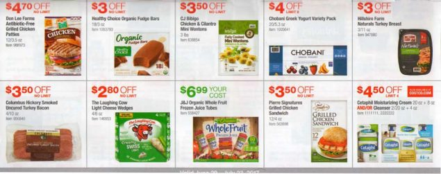 Costco July 2017 Coupon Book Page 12
