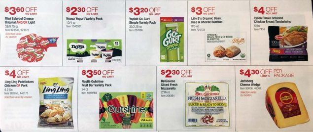 April 2018 Costco Coupon Book Page 17
